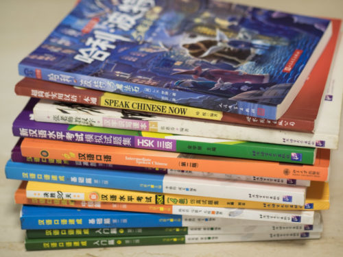 7 Best Resources For Learning Chinese