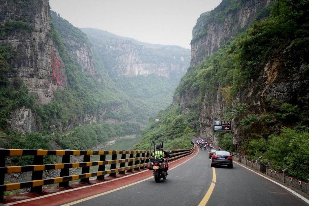 Zunyi Chishui River Valley International Cycling Race
