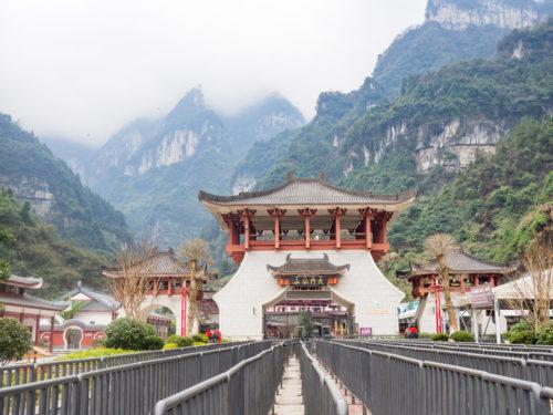 Hiking Tianmen Mountain: A Gateway to Heaven