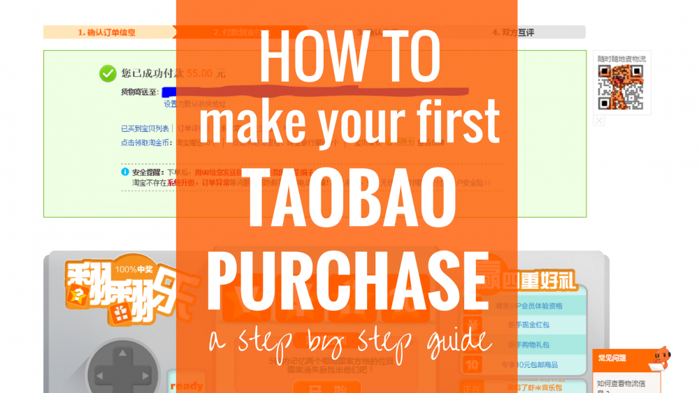 The Expat's Guide to Taobao Part 3: Making Your First Purchase