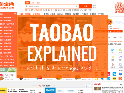 The Expat's Guide to Taobao Part 1: Taobao Explained, What It Is and Why You Need It