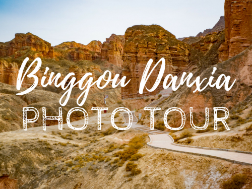 Binggou Danxia Photo Tour: A Walk in the Park