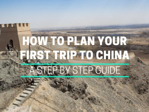 How To Get A Visa For China: Step By Step Trip Planning Guide
