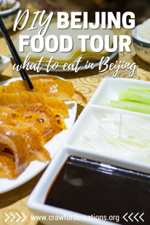 DIY Beijing Food Tour | Do It Yourself Beijing Food Tour | Beijing Food Tour | Food Tours | Beijing Food | Best Beijing Food | What To Eat In Beijing | Beijing Local Food | Local Beijing Food | Must Try Beijing Food | Food Travel | Chinese Food | What To Eat In China | Best Chinese Food