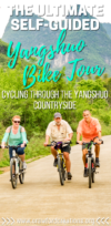 Yangshuo Bike Tour | Self Guided Bike Tour Yangshuo | China Bike Tour | Yangshuo Bike Routes | Best Yangshuo Bike Routes | Yangshuo Bike Ride | Yangshuo Cycling | Guilin Cycling | Guilin Bike Tour | China Cycling | Yanghshuo Cycling Routes | Yangshuo Bike Rental | Guilin Travel | Yangshuo Travel | China Travel