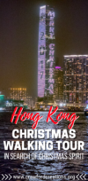 Hong Kong Christmas | Hong Kong Walking Tour | Things To Do In Hong Kong | Hong Kong Christmas Displays | Hong Kong Christmas Lights | Hong Kong Travel | China Travel | Asia Travel